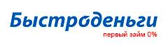 Bistrodengi0%-logo