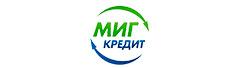 Миг-Кредит