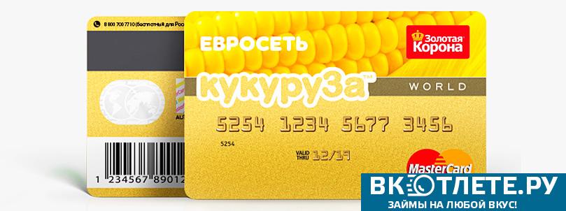 Втб 24 погашение кредитов других банков