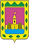 abinsk