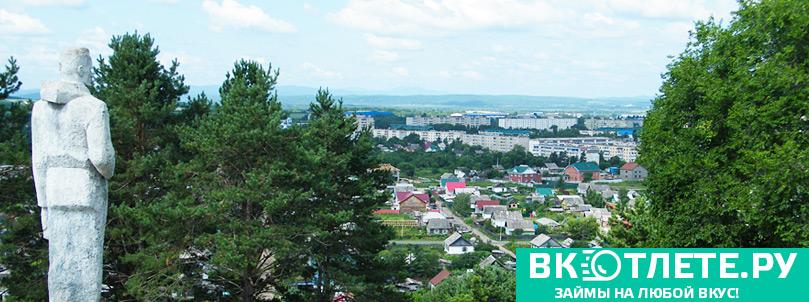 Arsenyev2