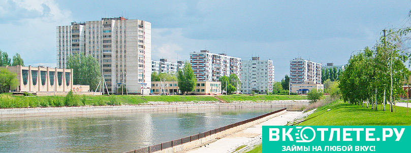 Balakovo2
