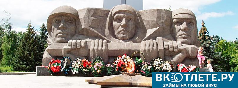 Balashov2