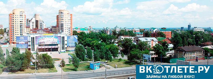 Barnaul2
