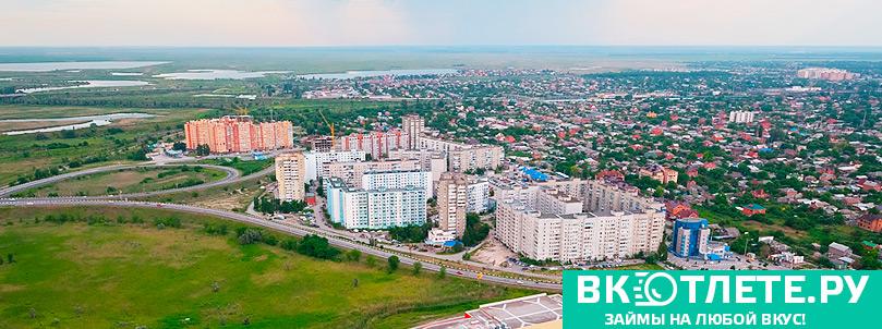 Bataysk2