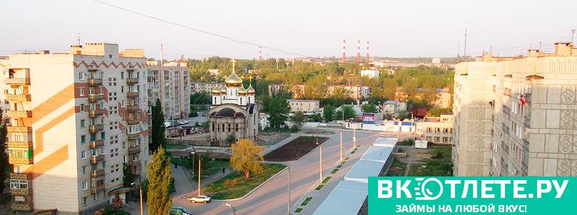 Belaya-Kalitva2