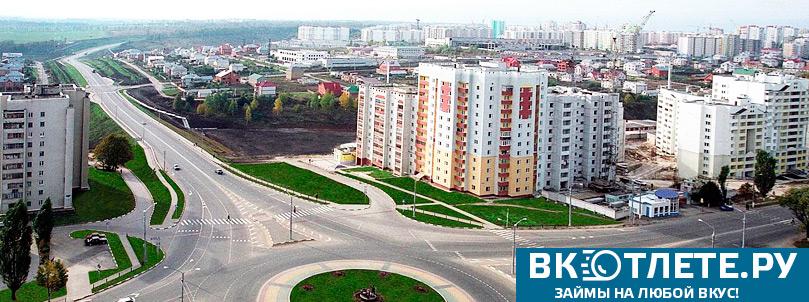Belgorod2