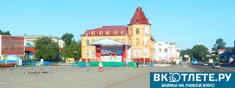 Belogorsk2
