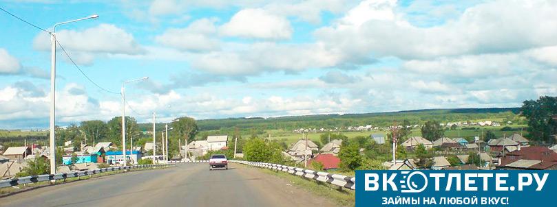 Belovo2