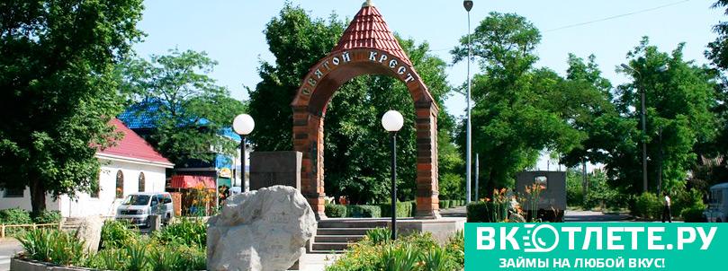 Budennovsk2