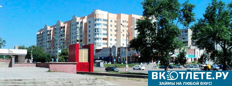 Dimitrovgrad2