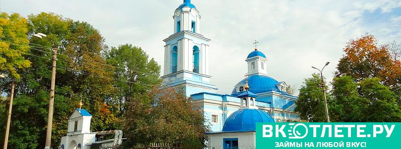 Donskoy2