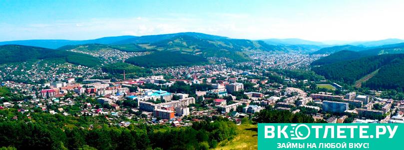 Gorno-Altaisk2