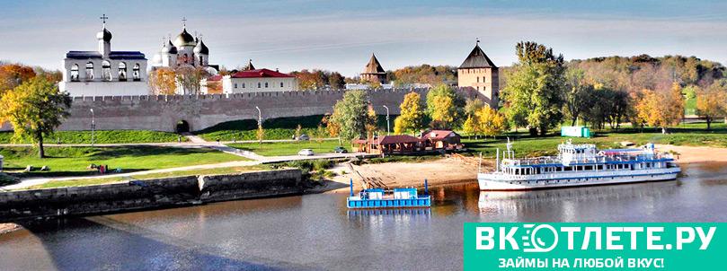 Velikiy-Novgorod2