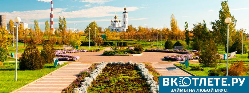 Volgodonsk2