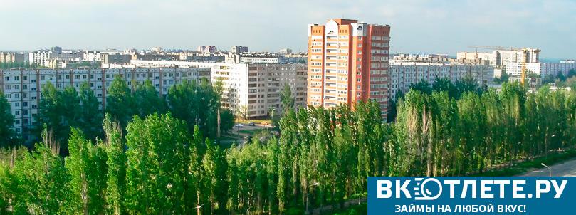 Volzhsky2
