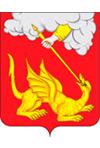 Yegoryevsk