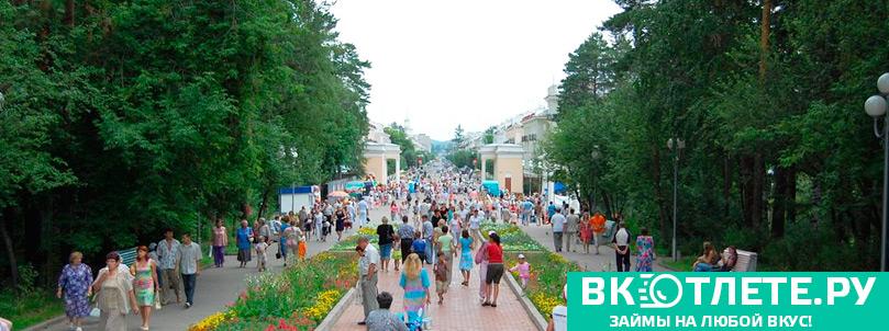 Zheleznogorsk-Krasnoyarskiy-Kray2