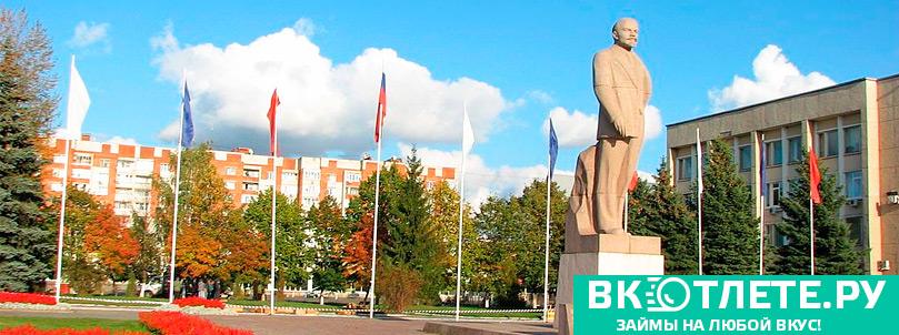 Zheleznogorsk-Kurskaya-oblast2