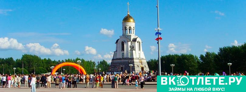 Kamensk-Uralsky2