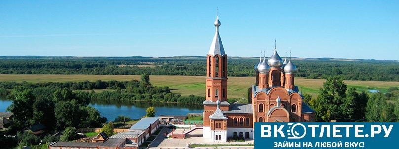 Kirovo-Chepetsk2