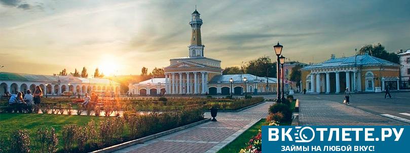 Kostroma2