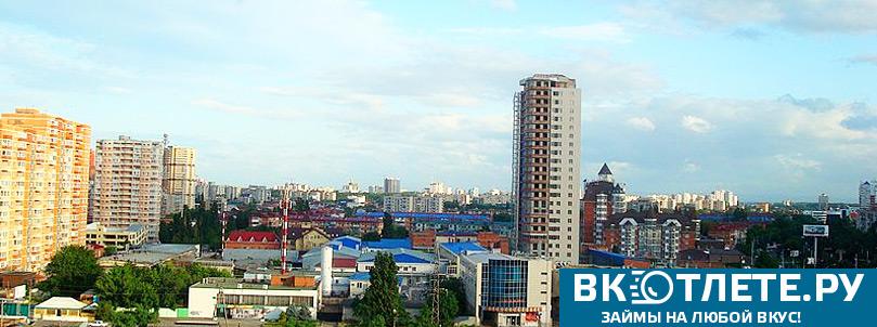 Krasnodar2