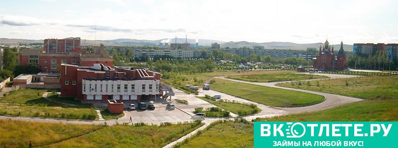 Krasnokamensk2