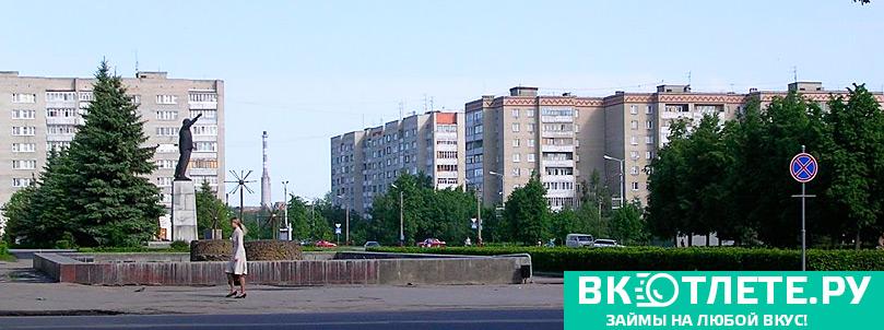 Kuznetsk2