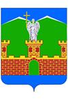 Labinsk