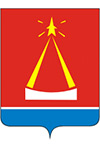Lytkarino