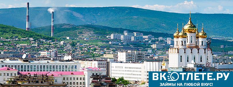 Magadan2