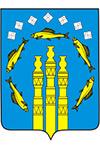 Neryungri