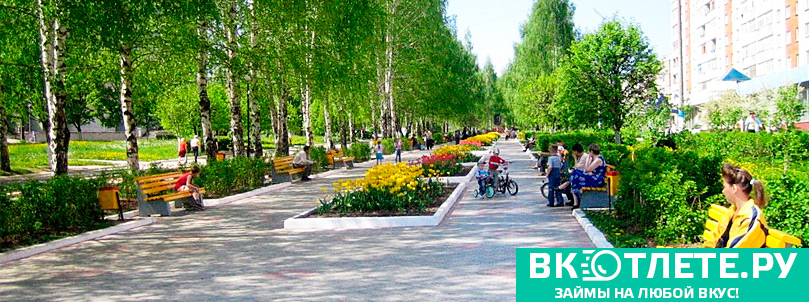Novocheboksarsk2