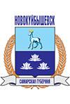Novokuibyshevsk