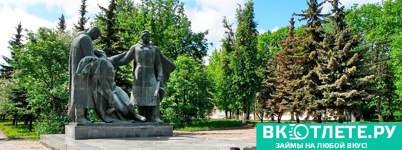 Novomoskovsk2