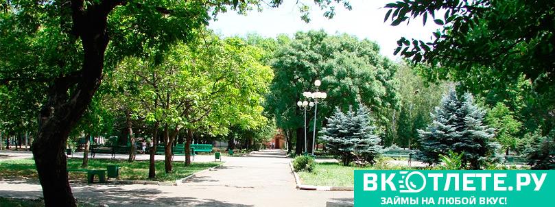 Novoshahtinsk2