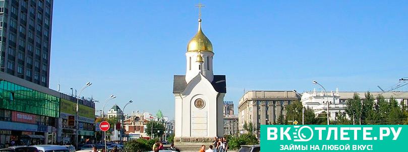 Novosibirsk2