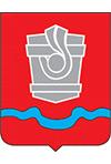 Novotroitsk