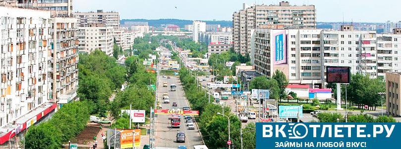 Orenburg2