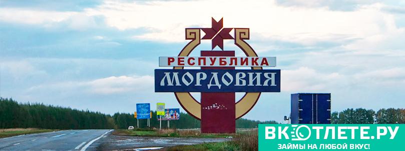 Mordovia2