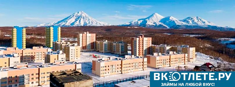 Petropavlovsk-Kamchatsky2