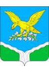 Prokhladiy