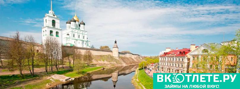 Pskov2