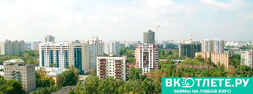 Reutov2