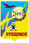 Rubtsovsk