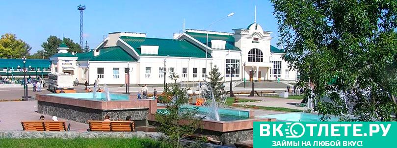 Rubtsovsk2