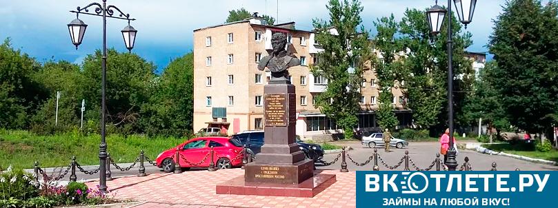 Rzhev2