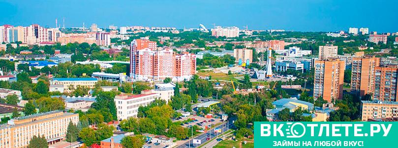 Samara2