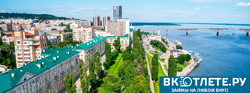 Saratov2